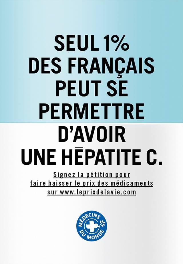 Affiche 2 de la campagne Le prix de la vie de Médecins du Monde