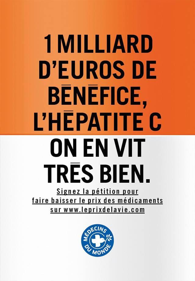 Affiche 3 de la campagne Le prix de la vie de Médecins du Monde
